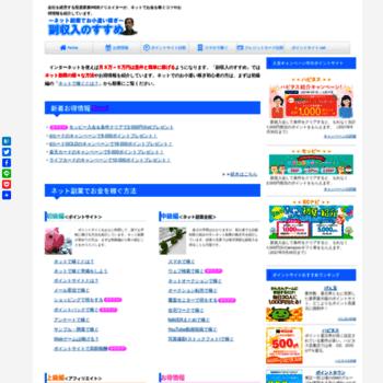 Oceannet.jp thumbnail