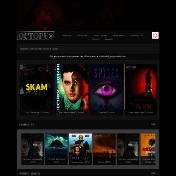 Octofilm.pw thumbnail