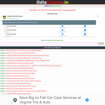 odia video song download mp3 2019