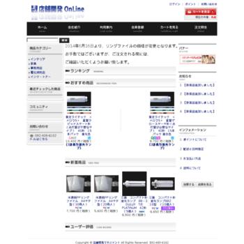 Odmanagement.jp thumbnail