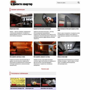 Odnushka.ru thumbnail