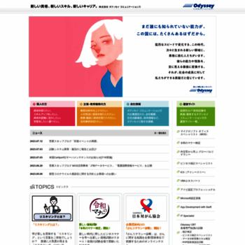 Odyssey-com.co.jp thumbnail