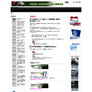 Ofa-3shu.jp thumbnail