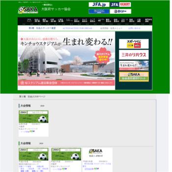 Ofa-syakaijin.jp thumbnail