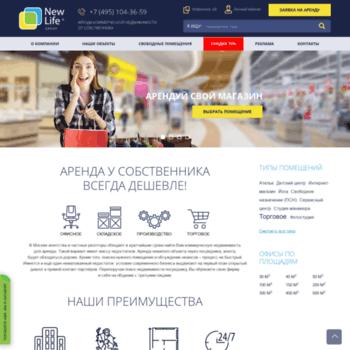 Office-arendator.ru thumbnail