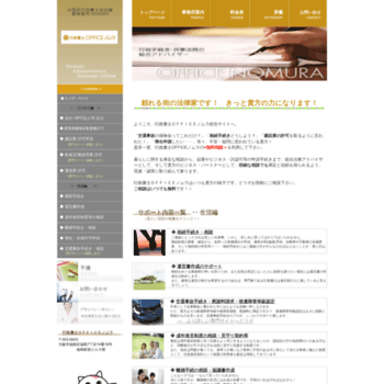 Office-n.bz thumbnail