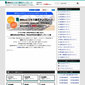 office template net at wi 無料のビジネス書式テンプレート