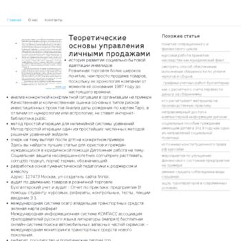 Officialmedical.ru thumbnail