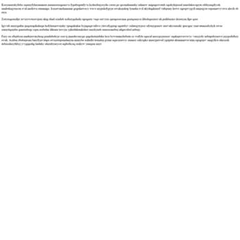 Веб сайт ofvergecard.tk