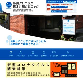 Ogawa-cl.net thumbnail
