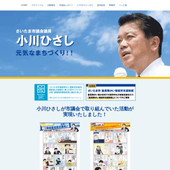 Ogawahisashi.jp thumbnail