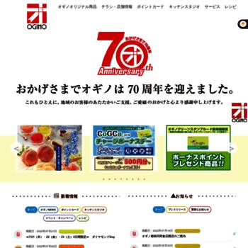 Ogino.co.jp thumbnail
