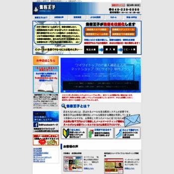 Ohji.net thumbnail