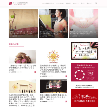 Oimobicho.jp thumbnail