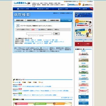 Oishasan.jp thumbnail