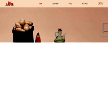 Oishi.com.cn thumbnail