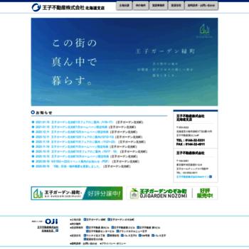 Oji-realestate-hokkaido.jp thumbnail