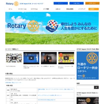 Ok2720eclub.jp thumbnail