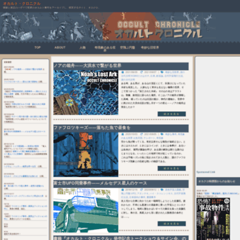 Okakuro.org thumbnail