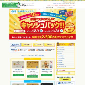 Okigin-jcb.co.jp thumbnail