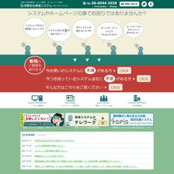 Okushin.co.jp thumbnail