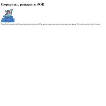 Okview151.ru thumbnail