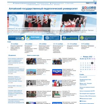 Old.altspu.ru thumbnail