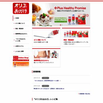 Oligo.jp thumbnail