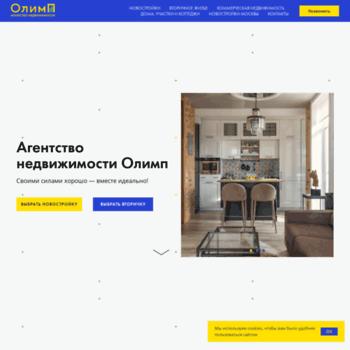 Olimp-tula.ru thumbnail