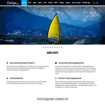 Omegabay.ru thumbnail