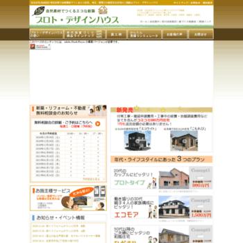 Omiya-kk.co.jp thumbnail