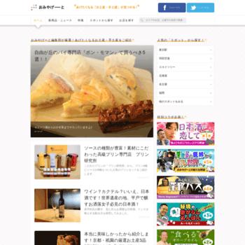 Omiyagate.jp thumbnail