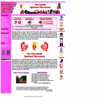 Omsakthi.org thumbnail