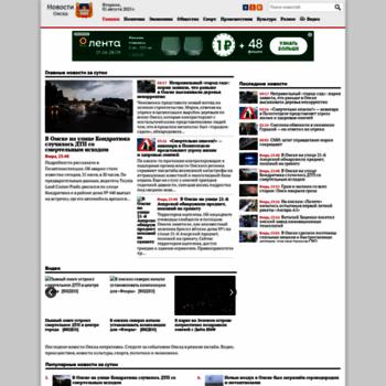 Omsk-news.net thumbnail