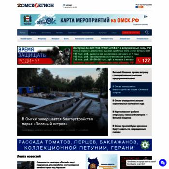 Omskregion.info thumbnail