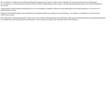 Веб сайт onalnemy.ga