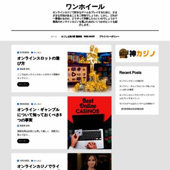 Onewheel.jp thumbnail