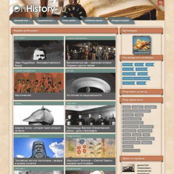Onhistory.ru thumbnail