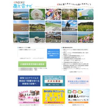 Onjuku.or.jp thumbnail