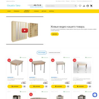 Online-dacha.ru thumbnail