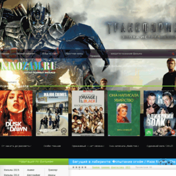 Online-filmz.ru thumbnail