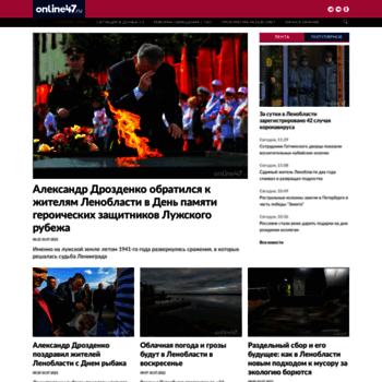 Online47.ru thumbnail