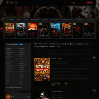 Onlinefilmx.ru thumbnail