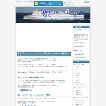 Onomichihatsu.info thumbnail