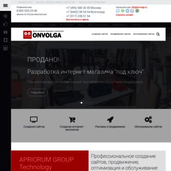 Веб сайт onvolga.ru