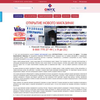 Onyx.center thumbnail
