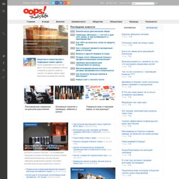 Oops-news.ru thumbnail