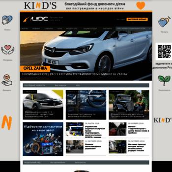 Opel-club.com.ua thumbnail