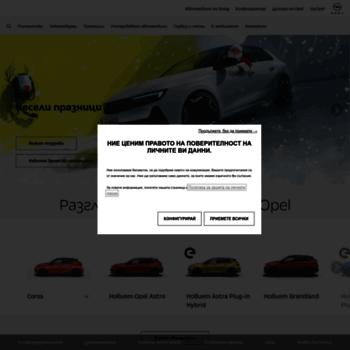 Opel.bg thumbnail