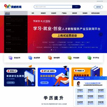 Open.com.cn thumbnail